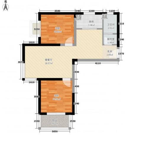 隆兴宜居2室2厅1卫1厨85.00㎡户型图