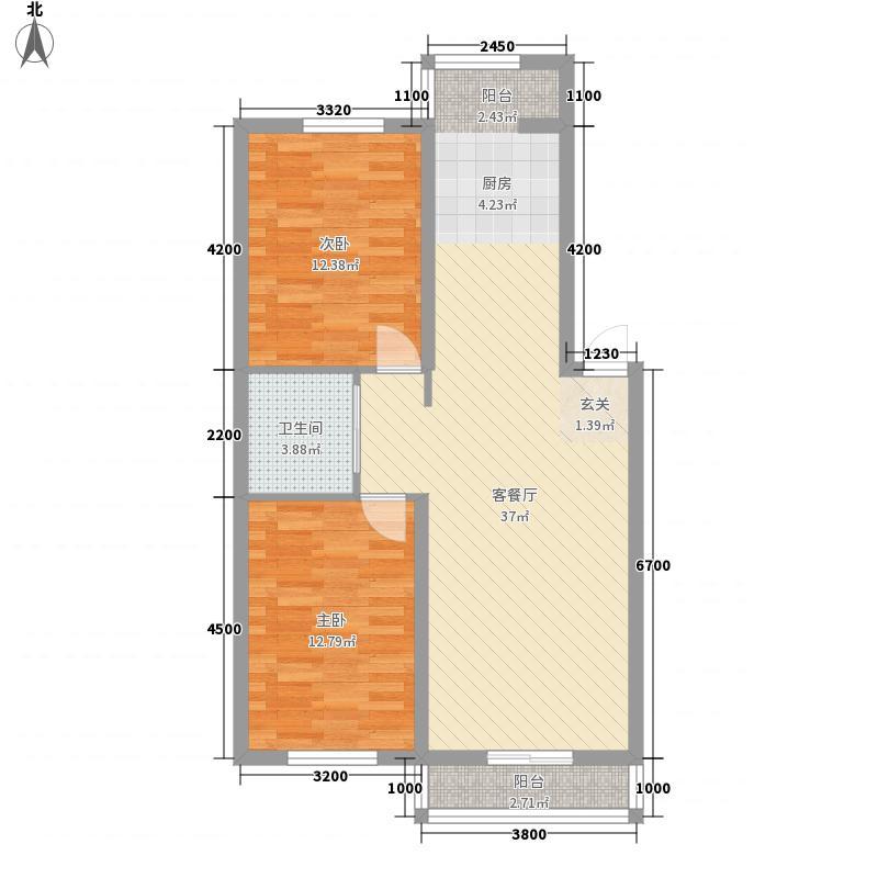 南台花园85.50㎡6#I1户型2室2厅1卫