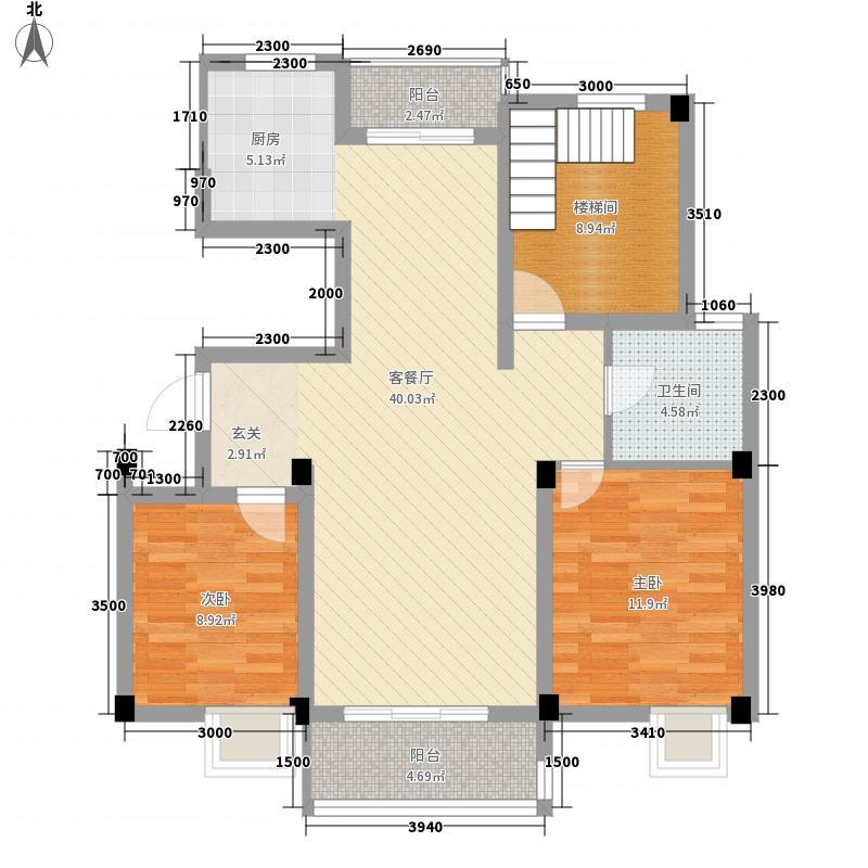 雁京罗马花园216.00㎡户型4室