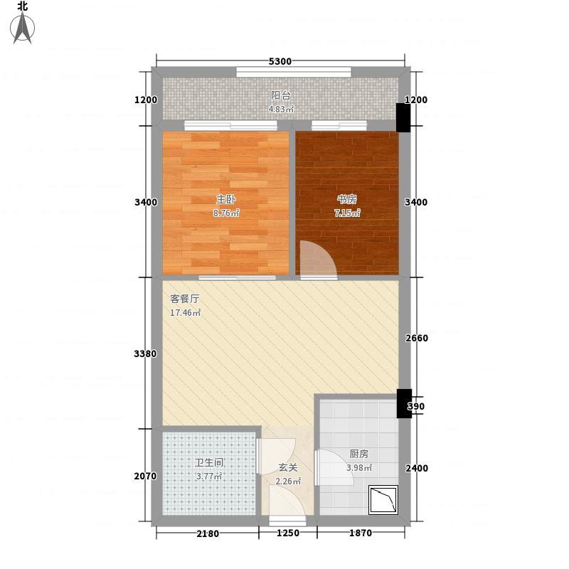 华盛・天下城266.12㎡公寓X户型2室1厅1卫