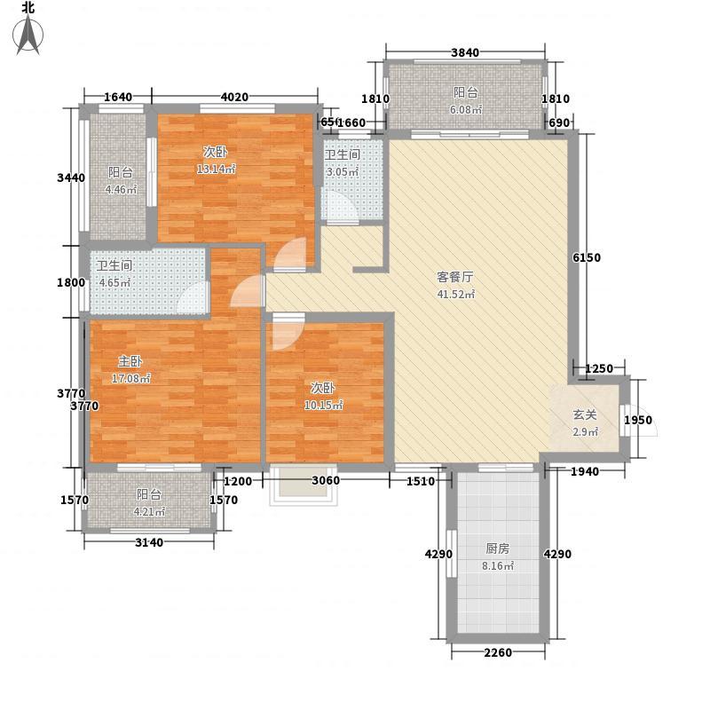 高盛・澧园137.42㎡C1户型3室2厅2卫1厨