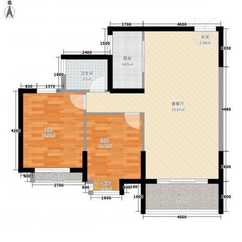 润鑫花园2室1厅1卫1厨82.00㎡户型图
