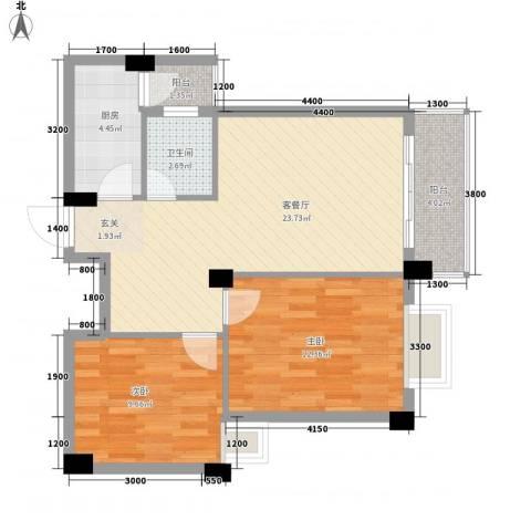 远洋・滨海国际2室1厅1卫1厨672.00㎡户型图
