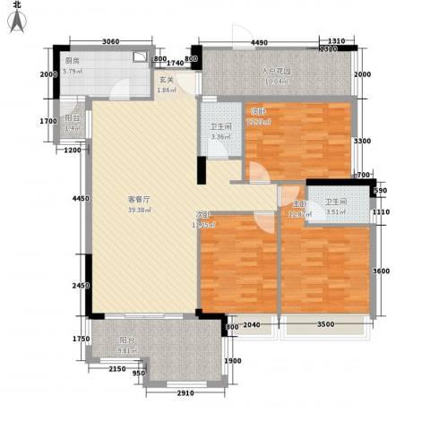 大华・富贵世家3室1厅2卫1厨109.63㎡户型图
