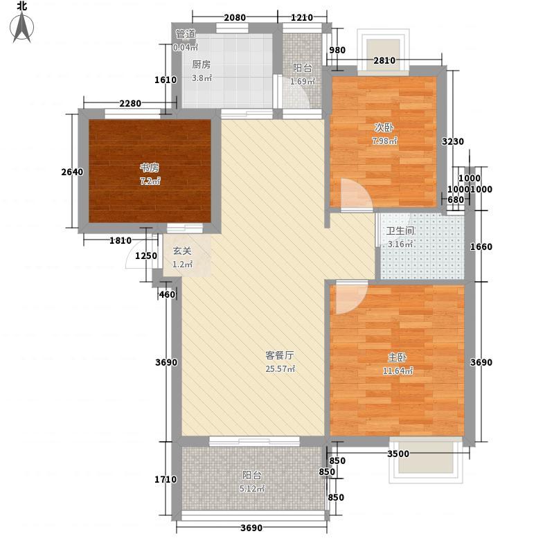 都市国际G210×285户型3室2厅1卫1厨