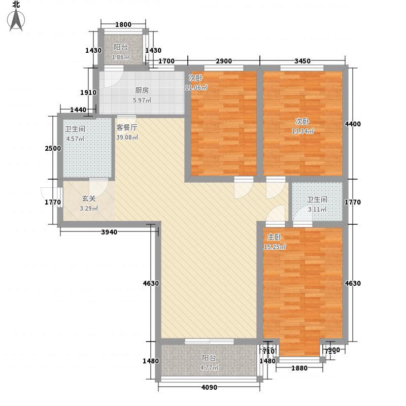 香江名城142.48㎡A3户型3室2厅2卫1厨