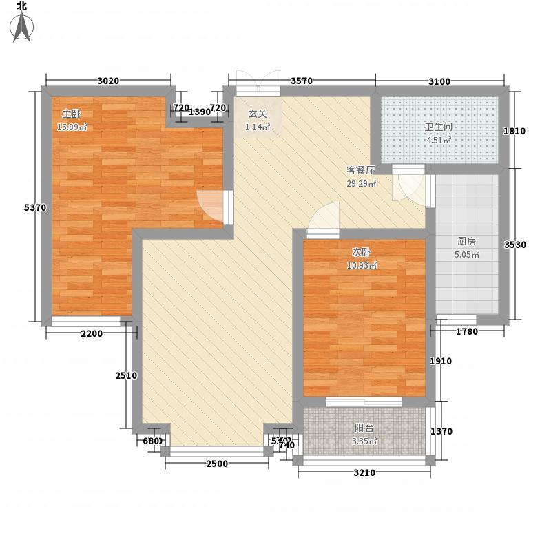 香江名城1.38㎡30#户型2室2厅1卫1厨