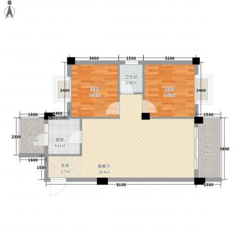 远洋・滨海国际2室1厅1卫1厨579.00㎡户型图