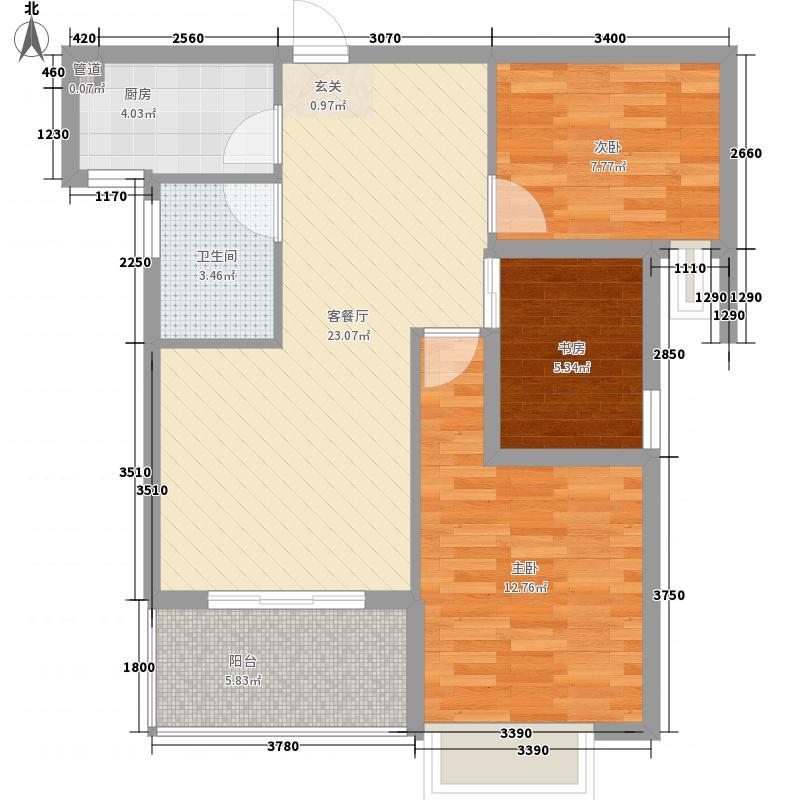 都市国际E210×285户型3室2厅2卫1厨