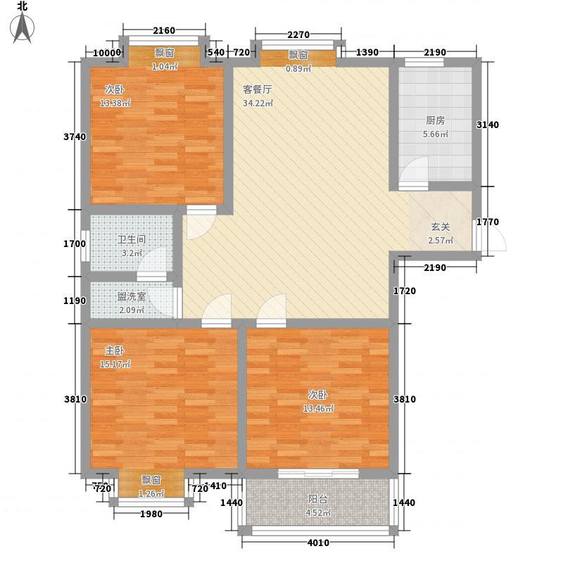 东湖明珠132.00㎡G户型3室2厅1卫1厨