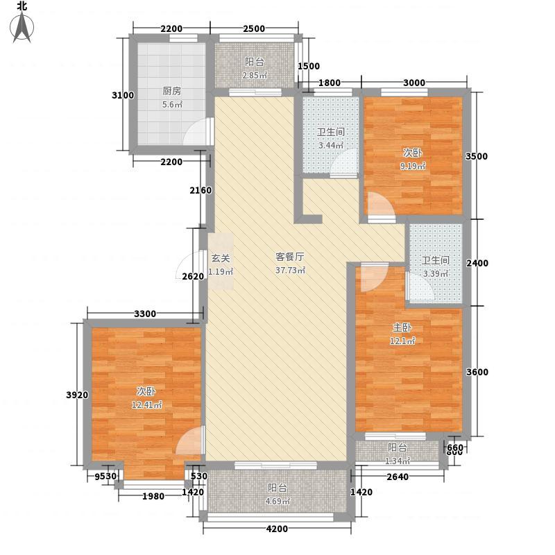 融泰润泽庭院244.20㎡户型4室2厅3卫1厨