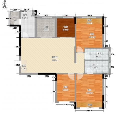 大华・富贵世家4室1厅2卫1厨101.25㎡户型图