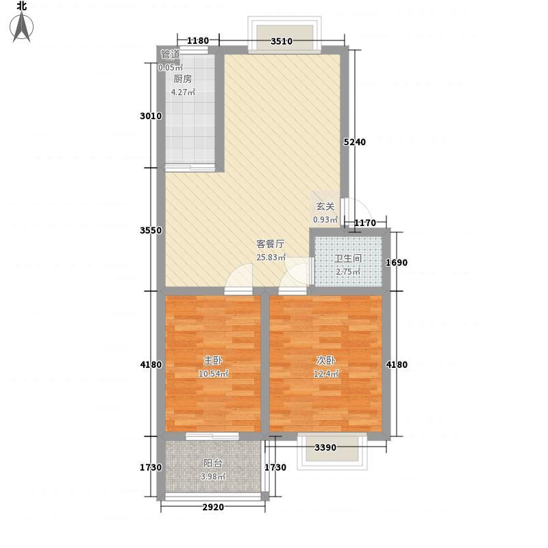 阳光香榭87.80㎡C1户型2室2厅1卫