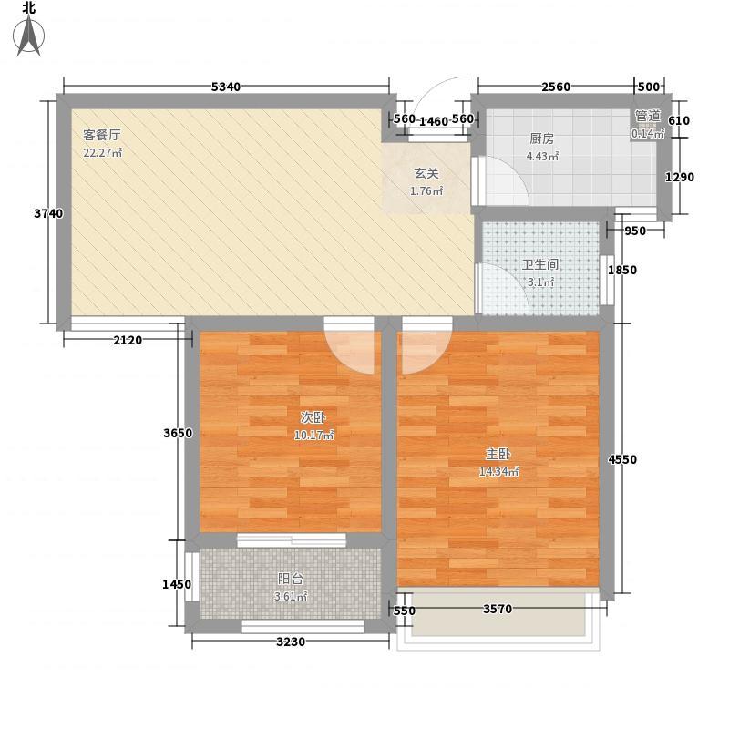 港汇中心82.42㎡3户型2室2厅1卫1厨