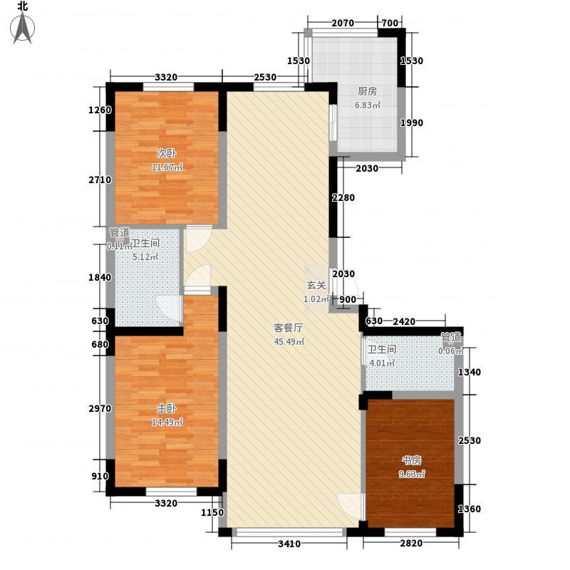 上东街区136.76㎡A户型3室2厅2卫
