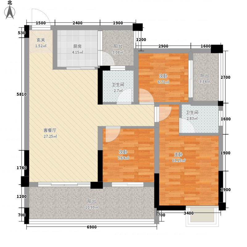 煌歌E时代2713.20㎡E2-7户型3室2厅2卫1厨