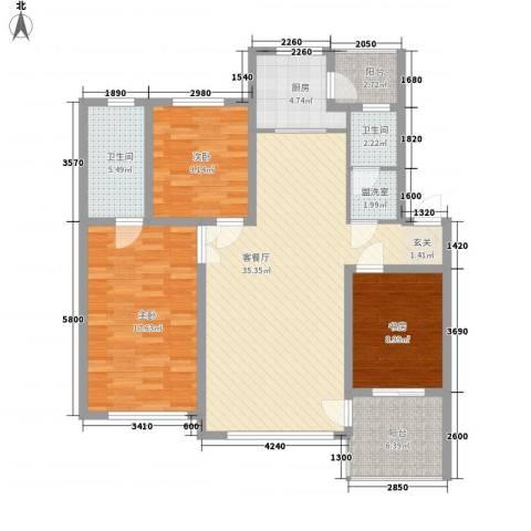 上东街区3室2厅2卫1厨134.00㎡户型图