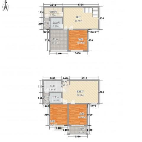 家天下・名筑3室2厅2卫1厨174.00㎡户型图