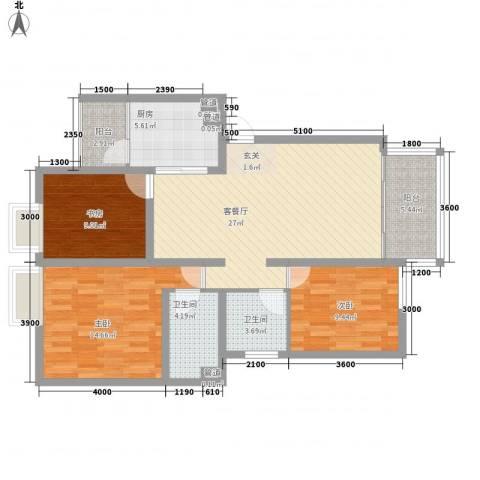 铭星小河印象3室1厅2卫1厨94.57㎡户型图