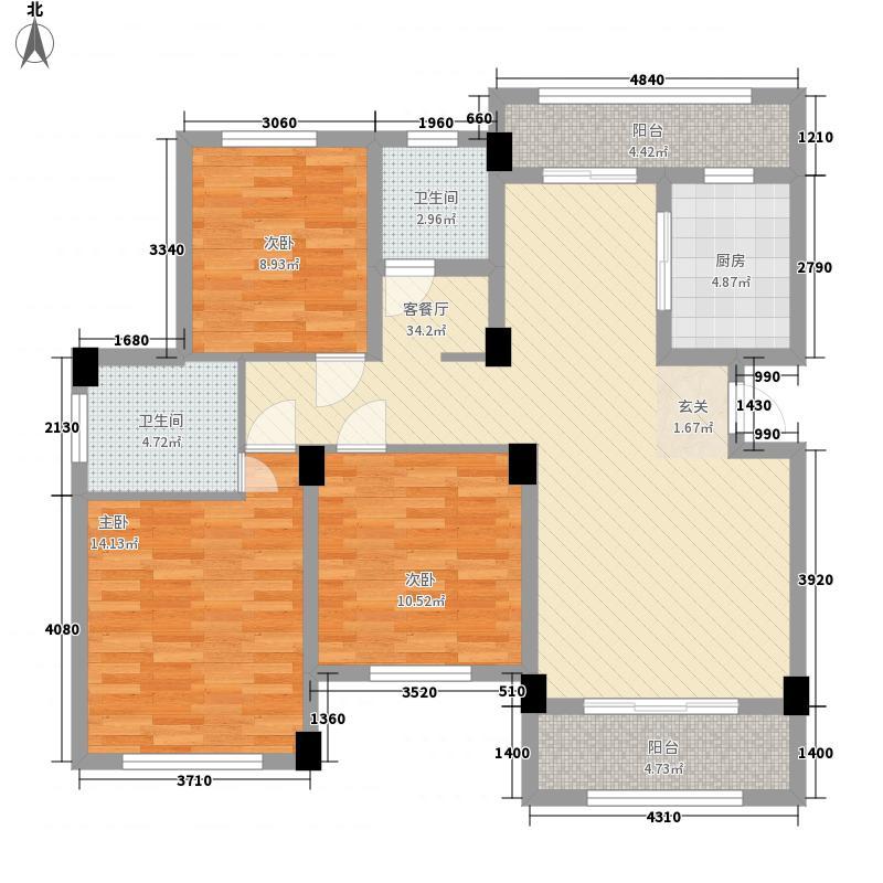 君宇・澜湾131.60㎡H-03户型3室2厅2卫