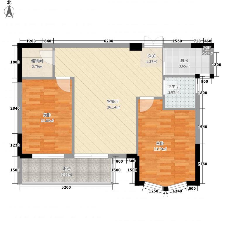 宝信城市广场111388.20㎡11#/13#/17#/19#/21#楼02/06单元2室户型2室2厅1卫1厨