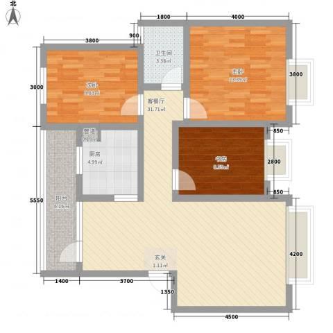 铭星小河印象3室1厅1卫1厨90.99㎡户型图