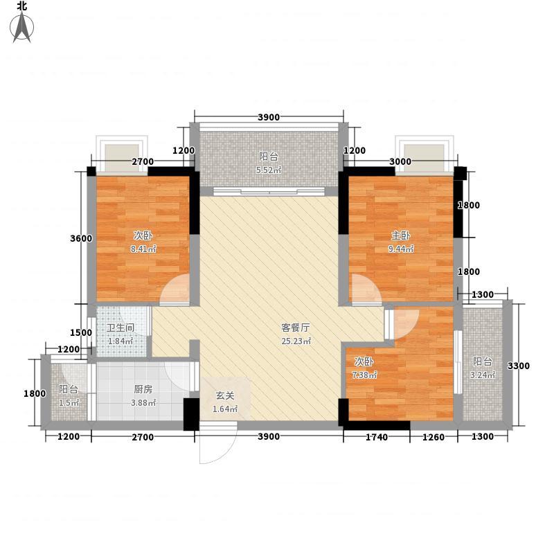 煌歌E时代2486.20㎡E2-4户型3室2厅1卫1厨