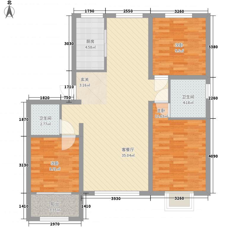 天成熙园117.00㎡定-B3户型3室2厅2卫
