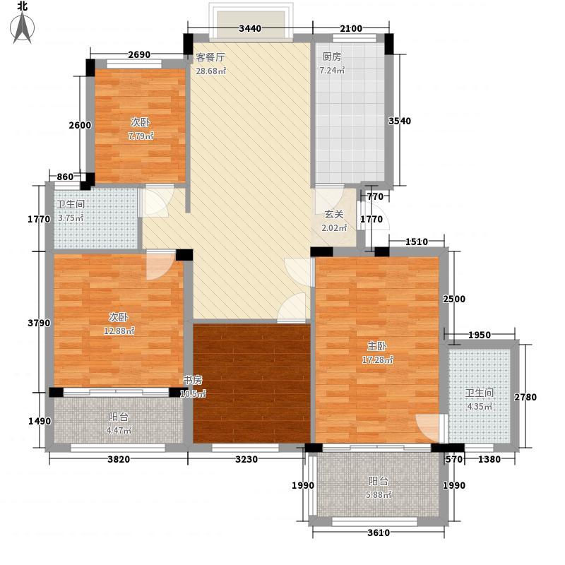 武夷山自驾游营地136.20㎡Ba户型4室2厅2卫