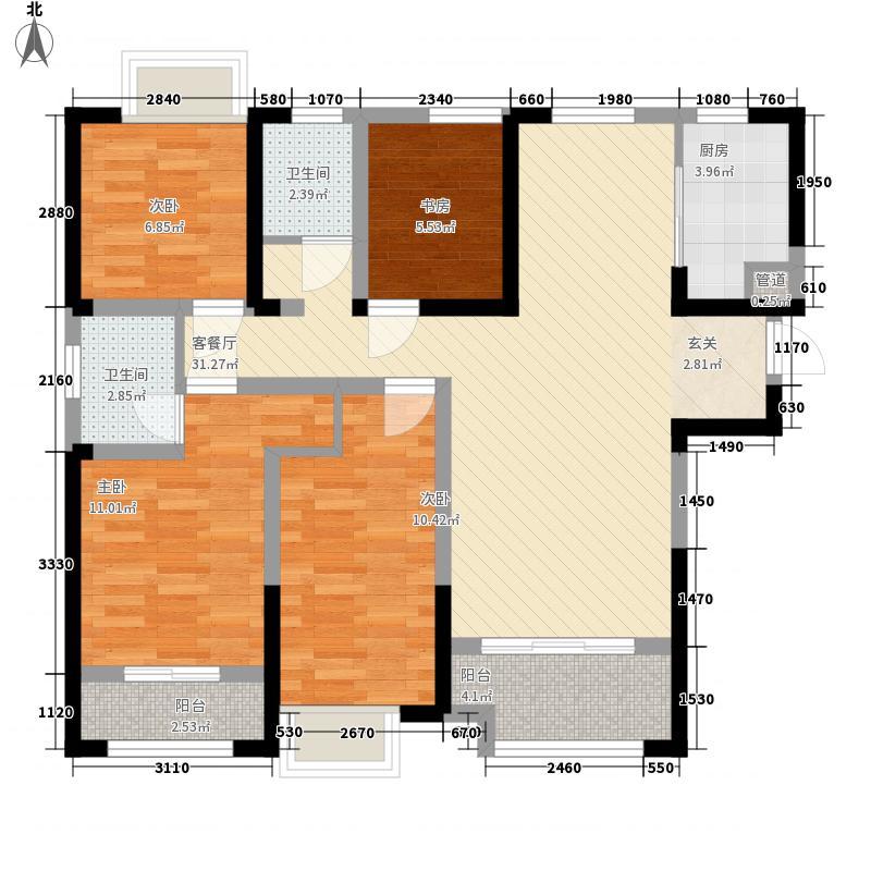 宝龙国际社区127.00㎡E户型4室2厅2卫