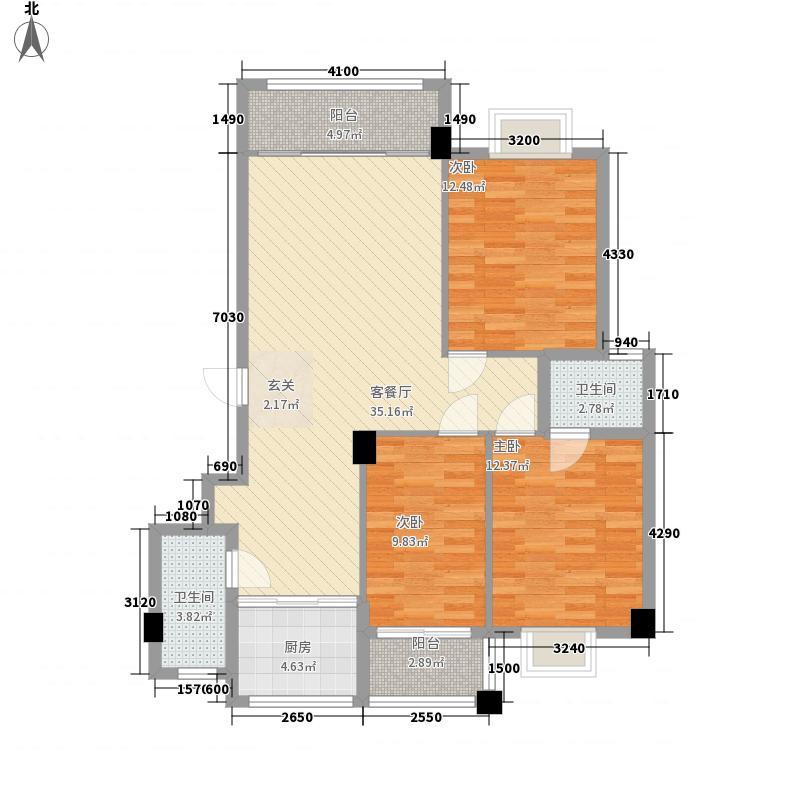 紫薇佳园二期126.62㎡-B户型3室2厅2卫