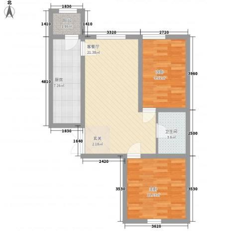 欣豪尚品2室1厅1卫1厨83.00㎡户型图