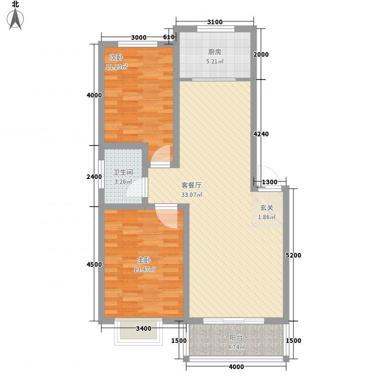 水岸阳光鑫城4.10㎡A户型2室2厅1卫1厨