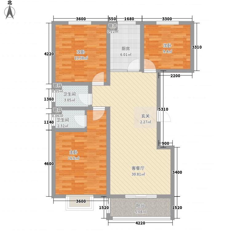 华庭新苑125.63㎡户型3室2厅2卫1厨