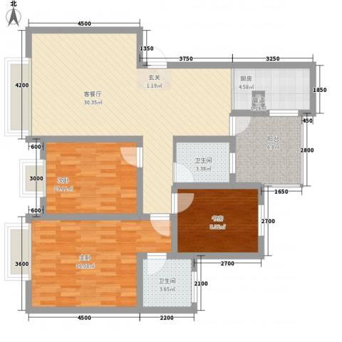 铭星小河印象3室1厅2卫1厨95.94㎡户型图
