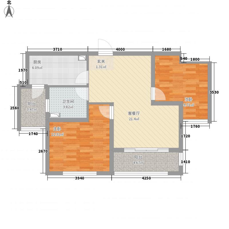 天安世纪城8户型2室2厅1卫1厨