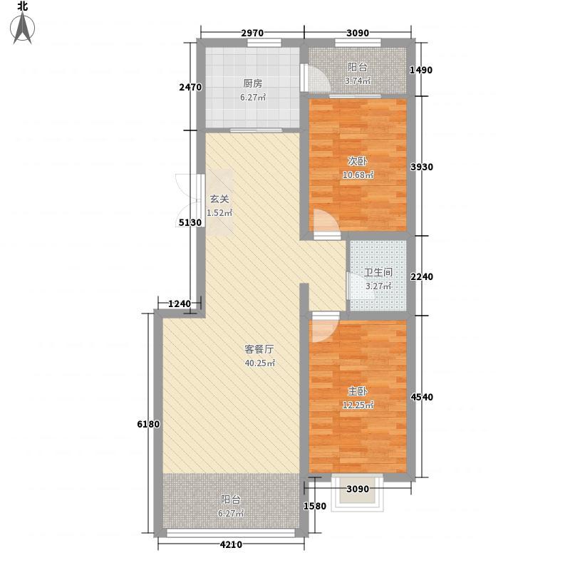 金安润园216.72㎡户型2室1厅1卫1厨