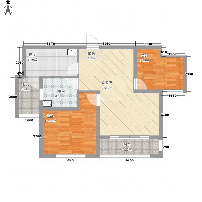 天安世纪城7户型2室2厅1卫1厨