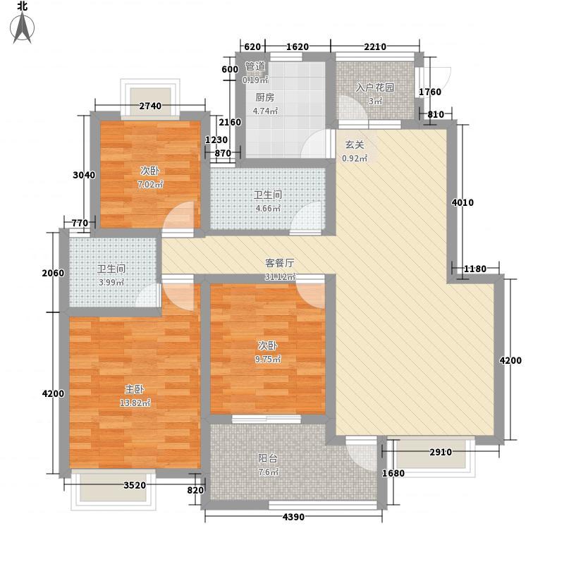 香城花园四期124.00㎡C2户型3室2厅2卫