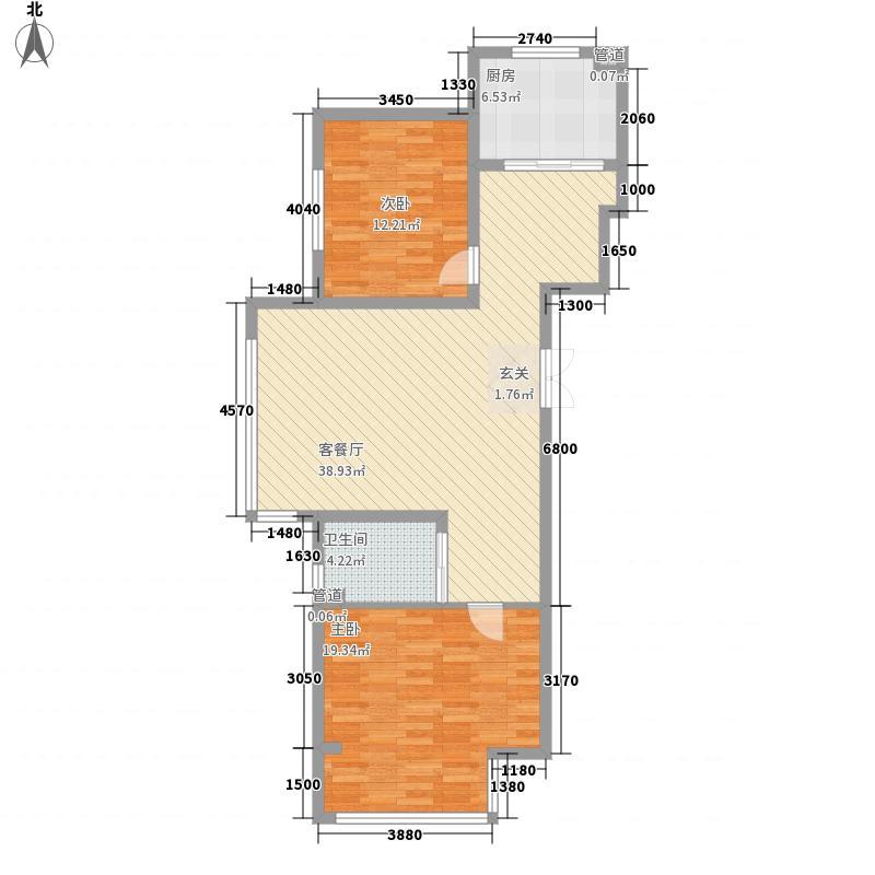 金海花园二期114.58㎡户型2室2厅1卫