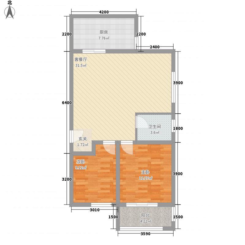 丽彩・溪悦城7.30㎡K户型2室2厅1卫1厨