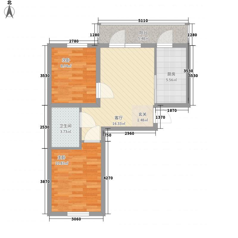 学院新城58.60㎡E户型2室2厅1卫1厨