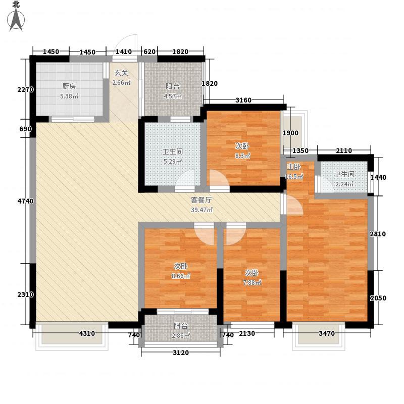 四季花城146.80㎡户型4室2厅2卫1厨
