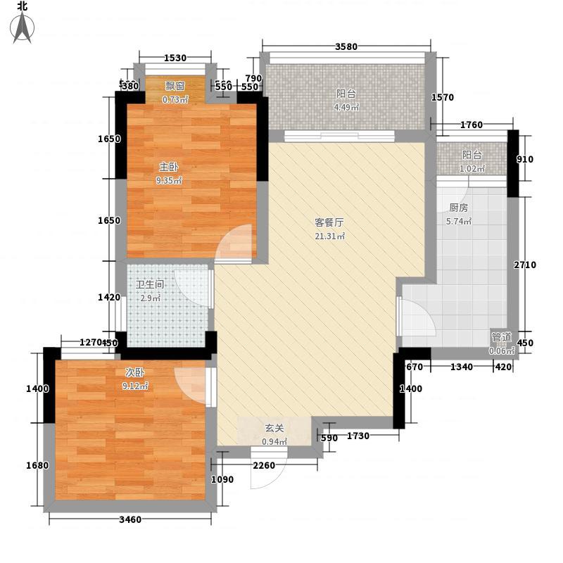 悦中心68.15㎡B2-05户型2室2厅1卫1厨