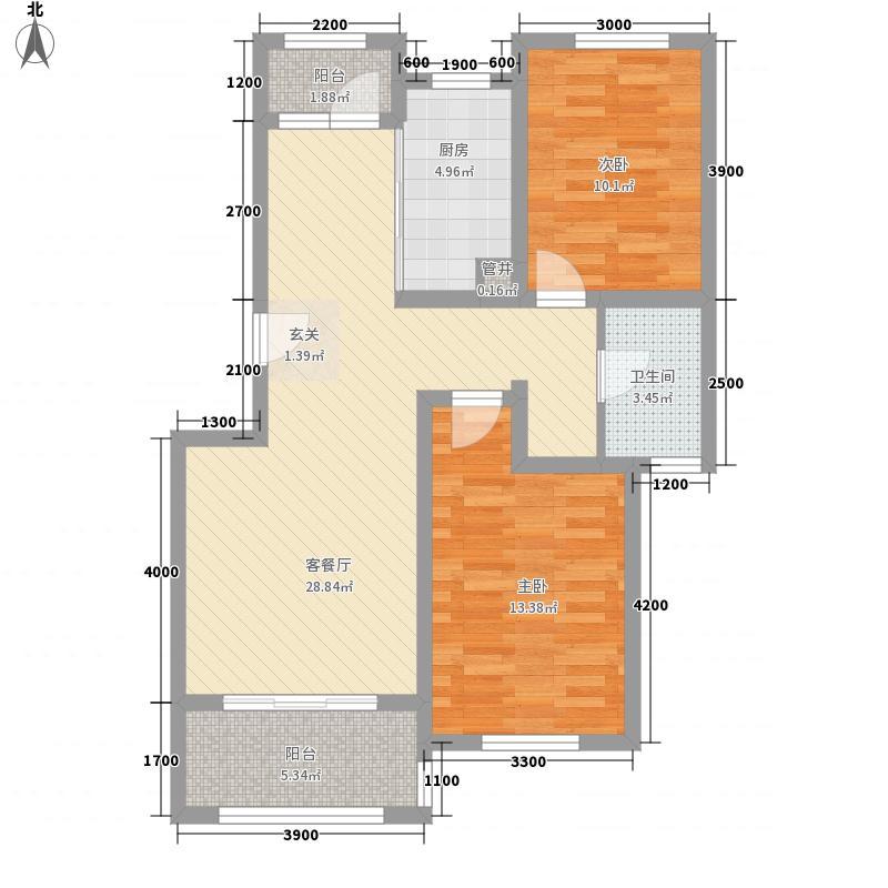 中冶・滨江国际城3.00㎡B1户型2室2厅1卫