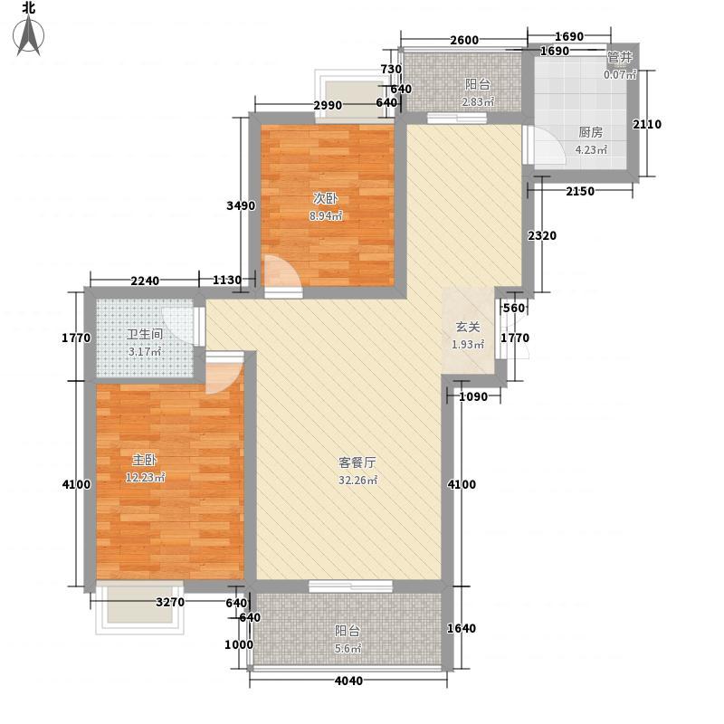 和谐阳光E-1户型2室2厅1卫1厨