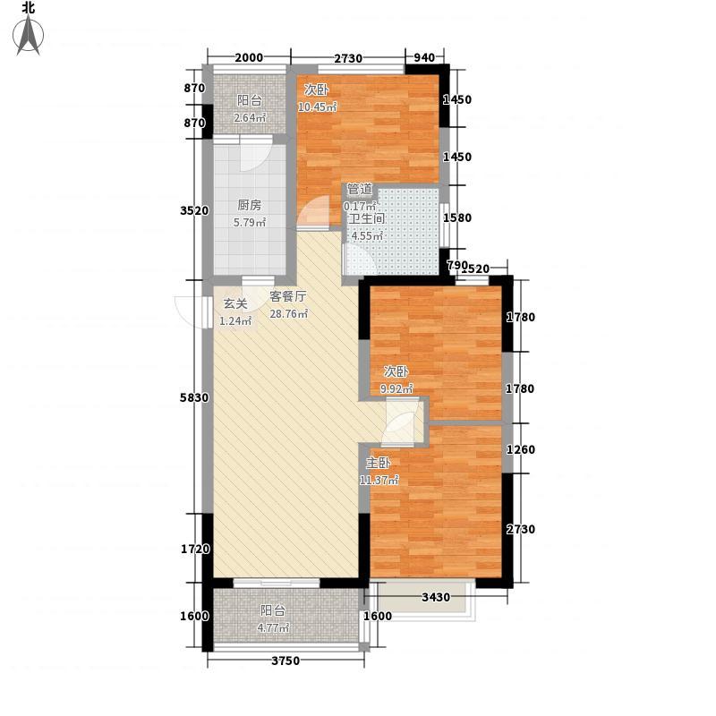 恒大翡翠华庭112.00㎡户型3室2厅1卫1厨