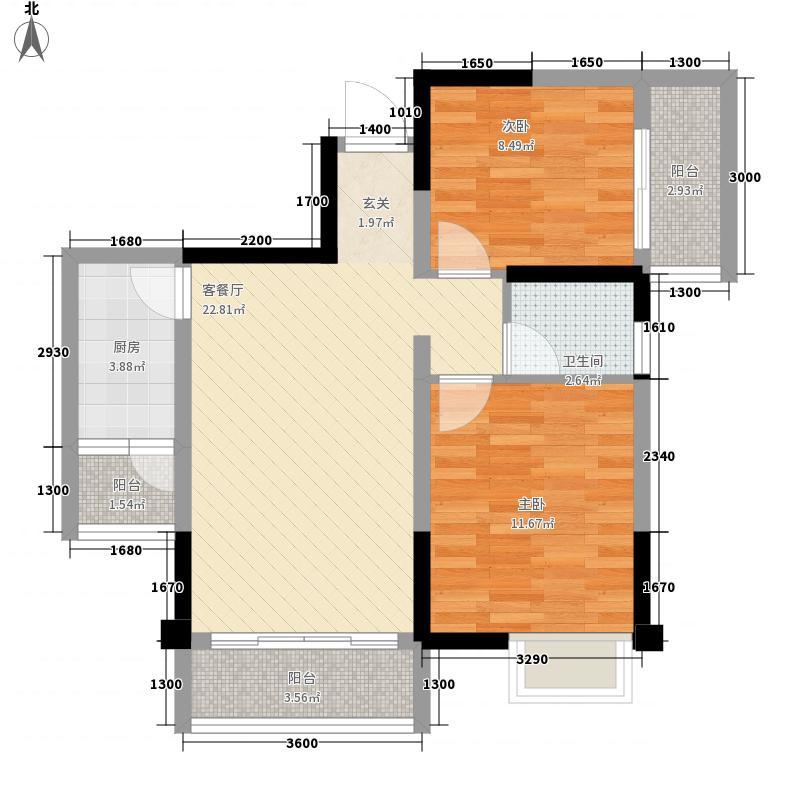 煌歌E时代1674.20㎡E1-6户型2室2厅1卫1厨