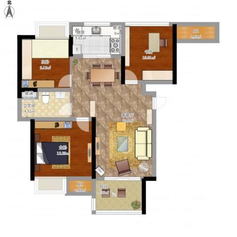 星光耀广场3室1厅1卫1厨112.00㎡户型图