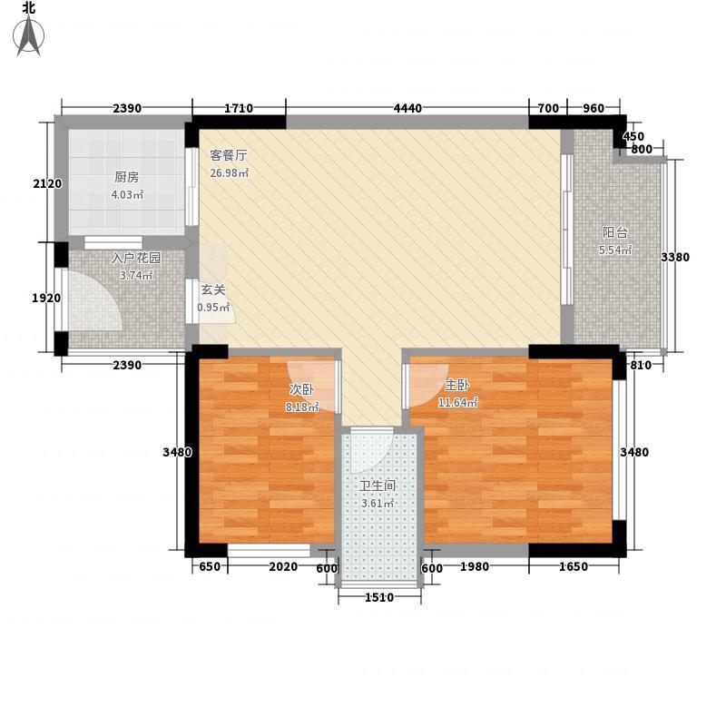 天汇城62.00㎡洋房户型2室2厅2卫1厨
